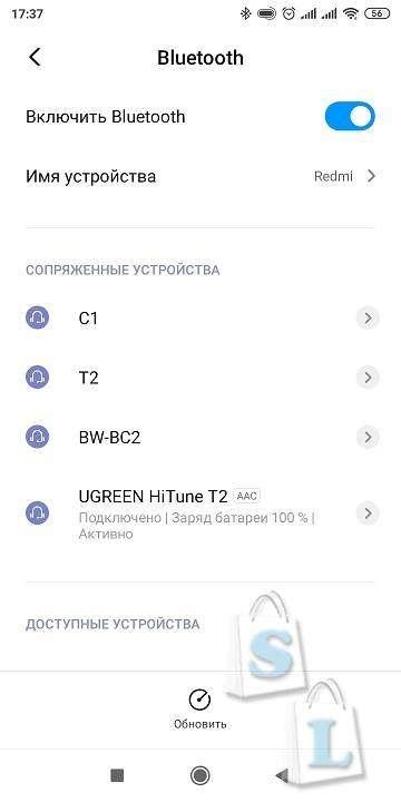 Aliexpress: Позитивные TWS наушники Ugreen HiTune T2. Новинка!