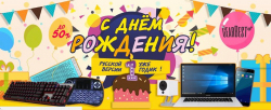 День рождения Gearbest - русской версии 1 год - дарим подарки