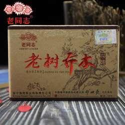 Премиальный Пуэр с 'золотыми почками' 2011 года от фабрики Хайвань + бонус