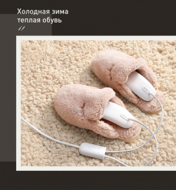 Сушилка обуви Baseus