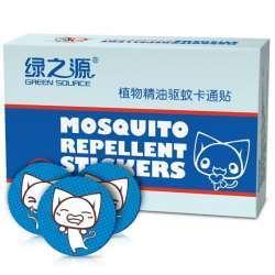 Средство от комаров Green Source за $0.99 и детский паровозик - 15,99$