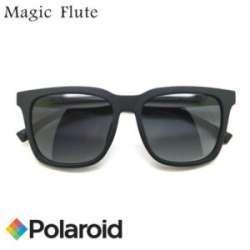 Солнцезащитные очки с поляризацией - женские и мужские