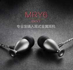 BKYT MRY6 - Наушники, которые меня порадовали