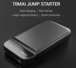 Обзор 70mai Jump Starter портативный прикуриватель