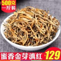 Красный чай Zhipu No. 2018 Yunnan Fengqing Golden Bud или «медовые золотые иглы»