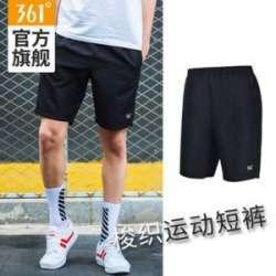 Отличные летние шорты от бренда '361' (покупка с Таобао)