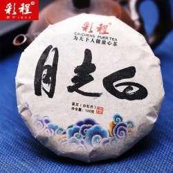 Китайский чай 'Лунный свет' Юэ Гуан Бай
