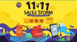 Ураганная распродажа 11.11 от Gearbest