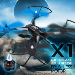 Квадрокоптер JJRC X1 на БК моторах