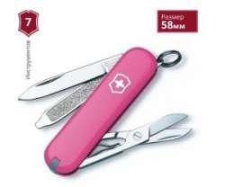 Обзор VICTORINOX CLASSIC SD или когда маленький нож лучше двух больших