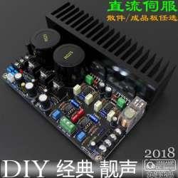 Набор для сборки стерео усилителя мощности на базе LM3886