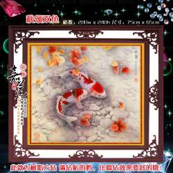 'Осень... рыбы...' - Алмазная вышивка 65х75см (полностью заполненная)