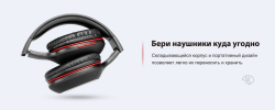 Беспроводные наушники/гарнитура Ausdom M09
