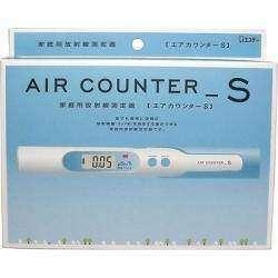 Бытовой дозиметр из Японии: Air Counter S