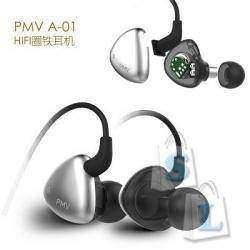 Обзор наушников PMV A-01 - Яркие представители хорошего гибридного звука