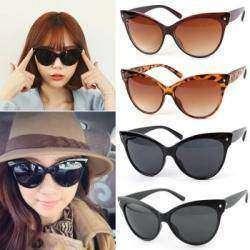 Дешевые женские солнцезащитные очки