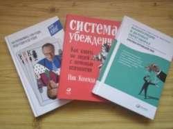 Психологические книги от «Альпина Паблишер»