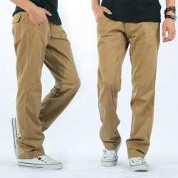 Хлопковые брюки большого размера