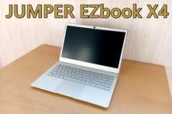 Недорогой и легкий ноутбук JUMPER EZbook X4 - обзор, разборка, тестирование