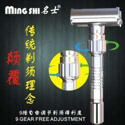 Бритвенный станок Ming-Shi Unscrew 3000s. По следам Gillette Fatboy Adjustable