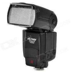 JY680N - старшая модель фотовспышки для Nikon от Viltrox с поддержкой TTL и CLS.