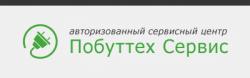 Отзывы Сервис-центр 'ПобутТехСервіс' - БытТехСервис