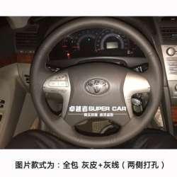 Кожаная оплетка руля Toyota Camry XV40