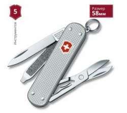 Обзор наключного ножа VICTORINOX CLASSIC ALOX 0.6221.26 - мелкий, но нужный