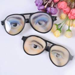 Очки Ннн-а-ада