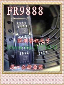 FR9888 или микросхема синхронного StepDown преобразователя