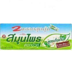 Еще раз о зубной пасте, обзор двойной пачки натуральной зубной пасты Twin Lotus