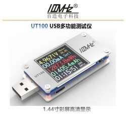 Power-Z FL001T или еще один универсальный USB измеритель