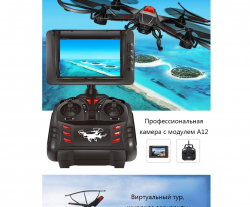 Квадрокоптер с системой FPV до $100. Стоит покупать?