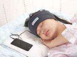 Ночная повязка Uneed для сна и медитаций зашита от света и внешних звуков