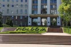 Кишинев и Молдова на 4 дня