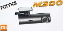 Регистратор Xiaomi 70mai M300: улучшенная версия 1 и 1S