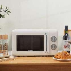 Микроволновая печь стандартного образца QCOOKER: объема 20 литров хватит для всей семьи.