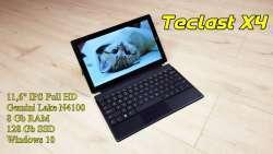Teclast X4: обзор мощного планшетного ПК на Gemini Lake с подключаемой клавиатурой, 8 ГБ RAM и SSD-диском