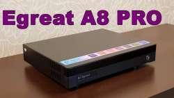 Egreat A8 Pro: обзор продвинутого медиаплеера с отсеком для HDD и полной поддержкой образов Blu-ray