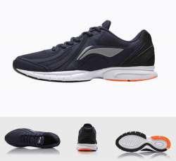 Удобные кроссовки Li-Ning ARBL037.