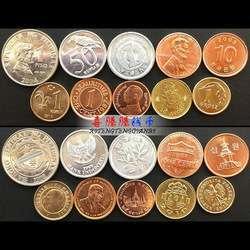 Микс-набор монет разных стран для нумизматической коллекции