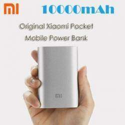 Еще раз о PowerBank Xiaomi 10000