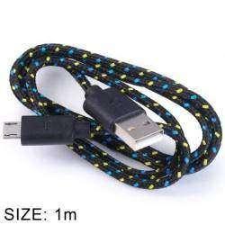 Пара кабелей USB micro USB с GearBest