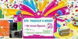 Полностью русскоязычная версия магазина Gearbest уже запущена!