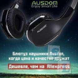 Супер цена на экшен камеру XiaoMi Yi и продукцию Ausdom