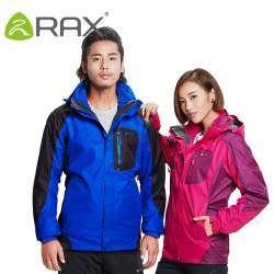 Женская спортивная куртка неизвестного мне китайского производителя Rax. Полное соответствие описанию