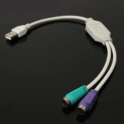 Конвертер USB->2xPS/2. Как подключить к новому ПК старую клавиатуру и тачпад