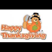 Скидки на аудиотехнику и наушники в честь Дня благодарения
