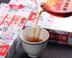 Скидка 5% на китайские чаи в подарочных упаковках.