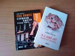 Попсовые книги от «Альпина Паблишер»